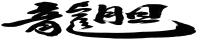 banner_rindou