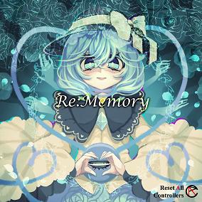 rememory248